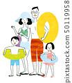 가족 물놀이 50119958