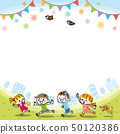 兒童的框架 50120386