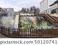 Kusatsu hot spring yubata 50120741