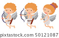 Cupids with bow and arrow 50121087