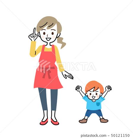 부모 엄마와 아들 전신 세트 50121150