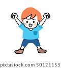 Child son whole body 50121153