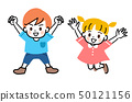 Children brother brother brother and sister whole body set 50121156