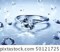 jewelry_249 50121725