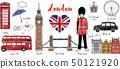 런던 수채화 일러스트 세트 50121920