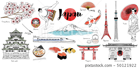 日本水彩插圖集 50121922