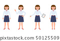 Young, cute, happy office secretary standing with 50125509