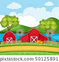 場景 農場 穀倉 50125891