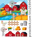 농장, 농원, 농지 50125904
