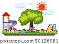場景 玩耍 玩 50126081