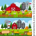농장, 농원, 농지 50126656