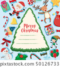 Border template with christmas elements 50126733