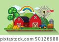 景色 風景 景觀 50126988