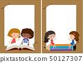 아이, 아동, 어린이 50127307