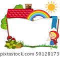아이, 아동, 어린이 50128173