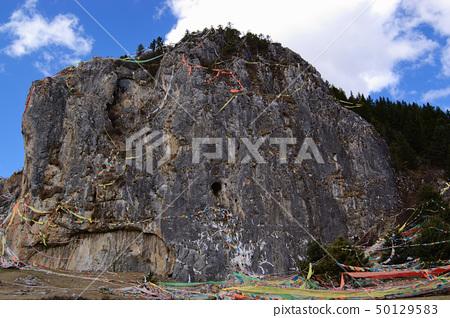 Celestial burial mountain in Tibetan area 50129583