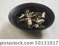 魷魚墨 50131017
