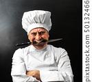 小刀 烹饪 男性 50132466
