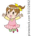 跳女孩有多好 50132602
