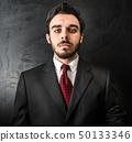 商业 商务 概念 50133346