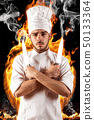 烹饪 男性 男人 50133364