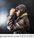 飞机 胡须 双筒望远镜 50133382
