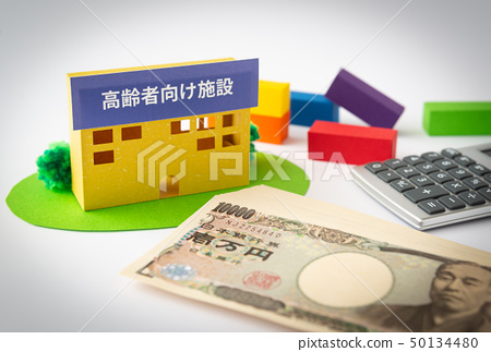 노인 시설 고령화 사회 문제 주거 비용 이용료 50134480