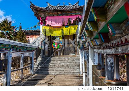 中國麗江玉龍雪山 中国観光スポット China Jade Dragon Snow Mountain 50137414