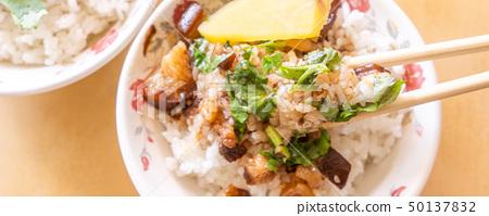 紅燒豬肉飯台式肉so蒲燒飯風扇 50137832