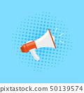 Flat style loudspeaker icon 50139574