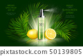 Sun protection cosmetic vector realistic ads poster 50139805