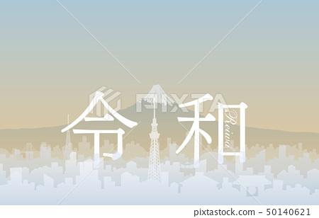 도쿄의 거리 令和 50140621