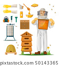 Apiculture icons with beekeeper in hiver suit 50143365