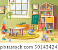Kid or children, child boy room for play education 50143424