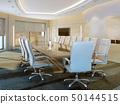 会议室 时尚 现代 50144515