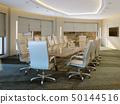 会议室 时尚 现代 50144516