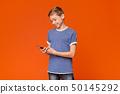 50145292