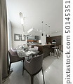 餐厅 当代 厨房 50145351
