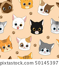 Cute Smiling Cat Head Seamless Pattern 50145397