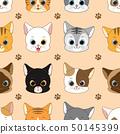 Cute Smiling Cat Head Seamless Pattern 50145399