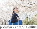 櫻花高中生 50150889