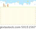 家庭針框架 50151567