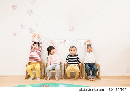 Nursery nursery nursery day nursery child chair sit 50153592