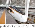Shanghai high-speed train 50153870