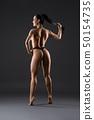 여성, 댄스, 포즈 50154735
