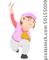야구 투수 여자 50155009
