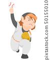 야구 투수 여자 50155010