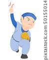 야구 투수 50155014