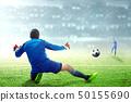 Asian football player man kicking the ball 50155690