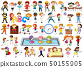 Set of simple characters 50155905